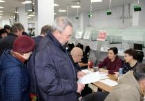 С начала 2021 года в Рязанской области число безработных снизилось на 9%