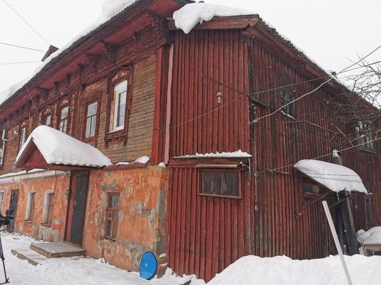 Вопрос расселения аварийных и ветхих домов обсудили в Серпухове