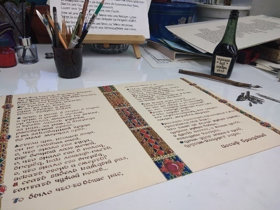 5 марта в Доме Крафта откроется выставка современной русской каллиграфии