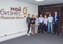 Рязанские предприниматели могут развить своё дело с помощью Регионального центра инжиниринга