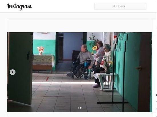 Омский общественник Динис Исхаков привлёк внимание СМИ к проблеме в Черлакском районе, где власти приняли решение закрыть учреждение, где живут престарелые люди, многие из которых нуждаются в социальном обслуживании