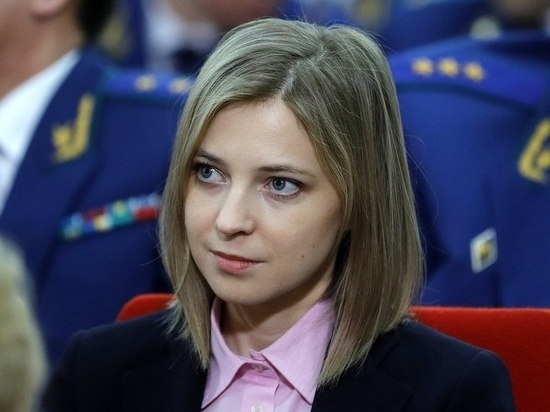 Поклонская ответила Познеру, назвавшему православие «трагедией» для России