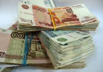 Экономист Сергей Кикевич объяснил, как заработать себе на пенсию в 100 000 рублей - когда начинать копить, сколько откладывать