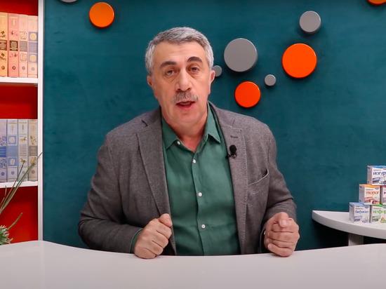Доктор Комаровский перечислил худшие способы укрепления иммунитета