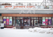 В Рязани временно закрыли Центр уличного спорта«Под мостом»