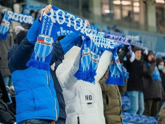 Волгоградский «Ротор» третий раз подряд победил в чемпионате