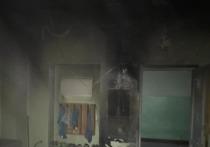 В Иркутске горел интернат для незрячих детей