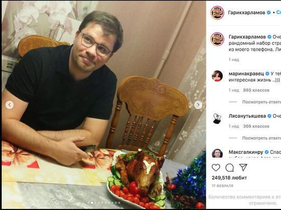 Гарику Харламову сделали операцию на позвоночнике