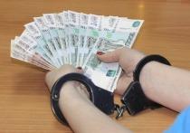 В Ижевске задержали вымогателей, избивавших жертву для получения денег