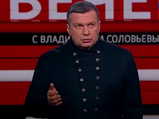 Телеведущий Владимир Соловьев в разговоре с изданием «Вечерняя Москва» прокомментировал появление в сети ролика-пародии на его телепередачу