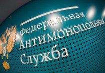 Комиссия УФАС признала оскорбительным рекламный ролик «Потому что Брусника»