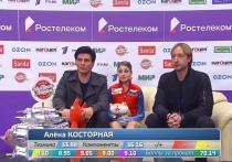 В «Мегаспорте» состоялись короткие программы на Финале Кубка России по фигурному катанию. Было много сенсаций, слез и элементов ультра-си. «МК-Спорт» расскажет, как прошел первый день важного турнира для определения участников чемпионата мира.