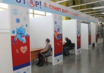 Ранее аналогичные точки вакцинации были открыты в Кемерове и Новокузнецке
