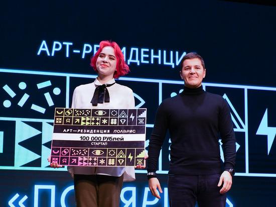 Молодежный театр, клуб игр и студия звукозаписи: Дмитрий Артюхов открыл первую в ЯНАО арт-резиденцию