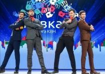 На Северном Кавказе стартовали первые за полтора года игры КВН