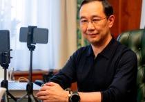 27 февраля, глава республики пообщался с пользователями шести социальных сетей в формате прямого эфира. Он ответил на более чем тридцать вопросов, «МК в Якутии» подобрал самые интересные темы.