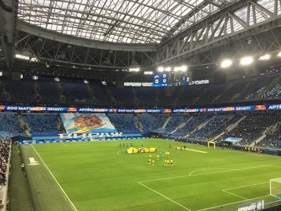 Во время матча «Зенит» - «Ростов»