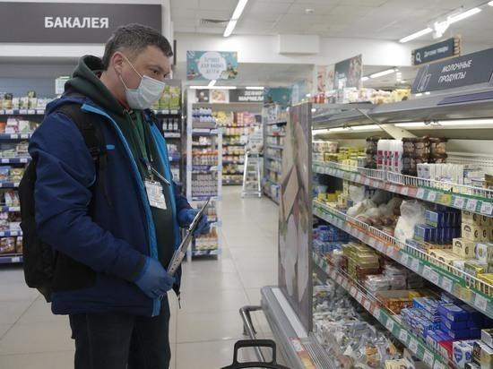 Минпромторг исключил вероятность дефицита продуктов в России