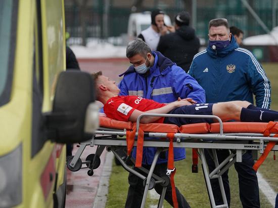 Защитник «СКА-Хабаровска» получил серьезную травму на поле