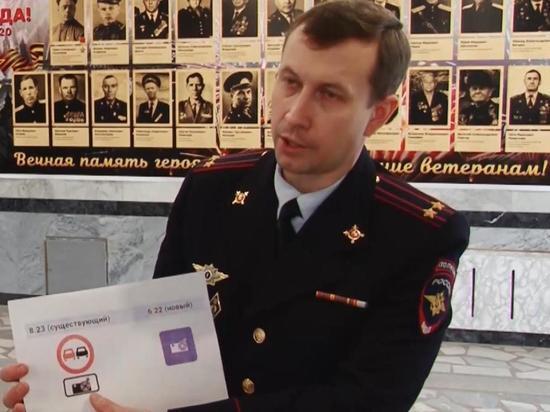 С 1 марта на российских дорогах появился новый знак
