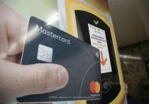 Ставропольцы сэкономят на проезде по карте Mastercard