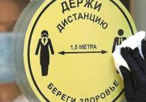 В Хакасии продлили режим ограничений по коронавирусу