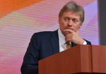 """Заявления президента США Джо Байдена об """"аннексии Крыма"""" оценили в Кремле"""