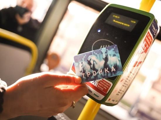 Ещё более чем на 400 пригородных подмосковных автобусах можно оплатить проезд картой «Тройка»