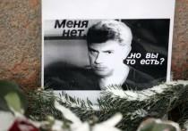 Пресс-секретарь Кремля Дмитрий Песков прокомментировал акцию памяти политика Бориса Немцова, прошедшую в Москве в очередную годовщину его убийства