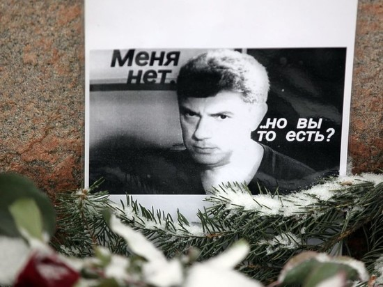 Песков осторожно оценил акцию памяти Немцова в Москве