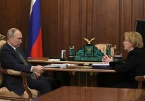 Скворцова рассказала Путину об уникальном препарате против COVID-19