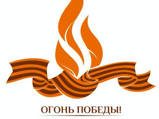 Журналистов приглашают принять участие в конкурсе «Огонь Победы»