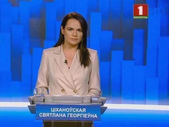Тихановская рассказала о возобновлении протестов в Белоруссии