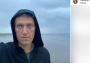 Алексей Навальный, находясь на лечении в Германии, как оказалось в грош не ставил предоставленную ему властями охрану