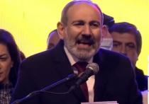 Пашинян попросил прощения у Армении