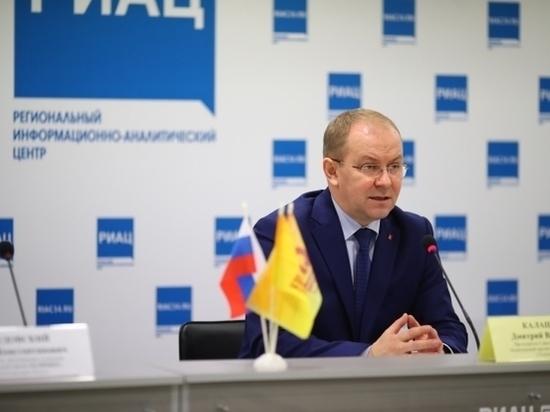 Дмитрия Калашникова избрали председателем реготделения новой партии