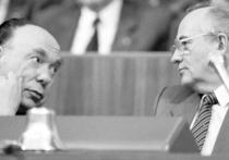 Трагедия Горбачева: