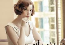 Сериал «Ход королевы» получил «Золотой глобус» в номинации «Лучший мини-сериал», и награда всколыхнула новую волну интереса к шахматам