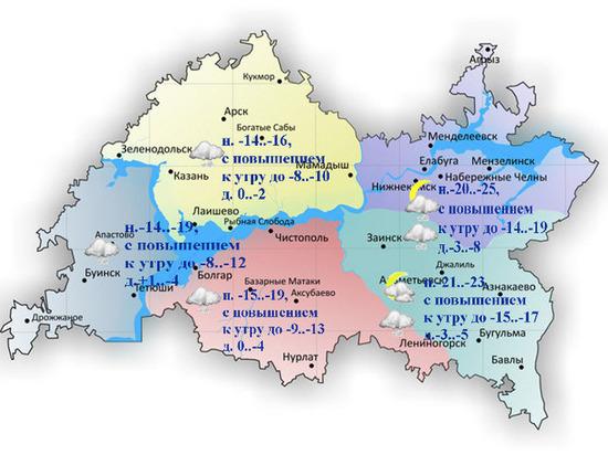В Татарстане 2 марта прогнозируют плюсовую температуру и мокрый снег