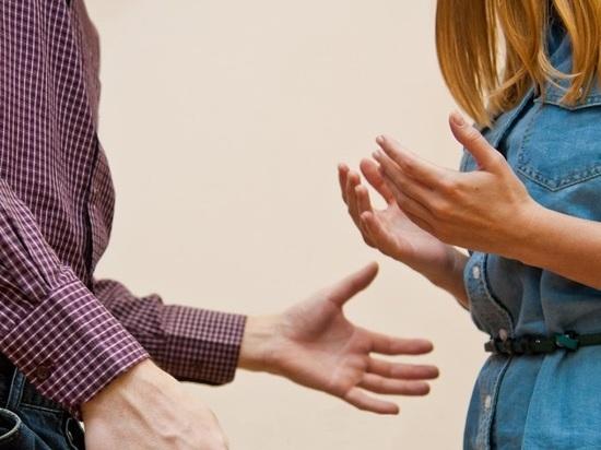 Ученые определили, как происходит зарождение ревности