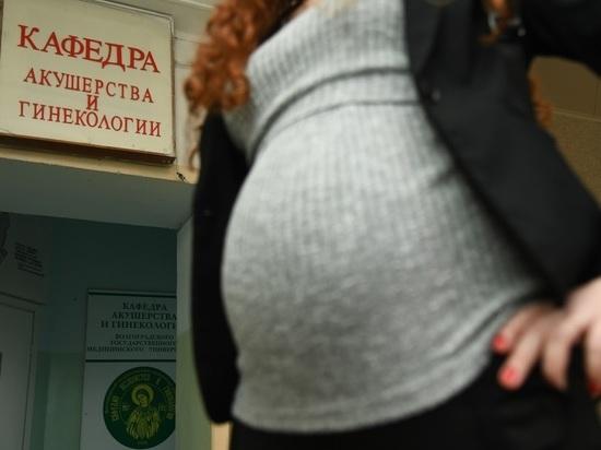Репродуктолог назвала благоприятный месяц для зачатия ребенка