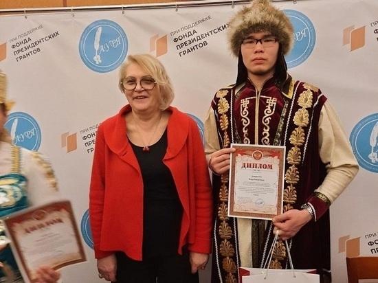 Учитель из Калмыкии стал победителем всероссийского конкурса