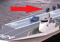 На российском авианосце заметили уникальный истребитель, аналогов которого не было