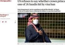 В США прокомментировали возможный запрет на въезд для саудовского принца