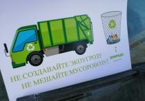 В Оренбурге припаркованные автомобили мешают вывозу мусора
