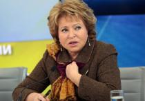 Председатель Совета Федерации РФ Валентина Матвиенко заявила, что кабинет министров в настоящее время изыскивает средства финансированияиндексации пенсий работающим пенсионерам