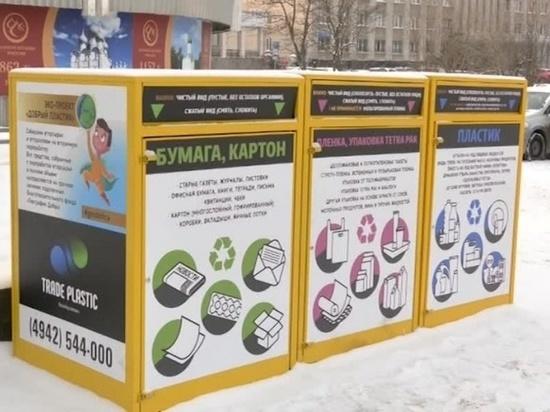 Сергей Ситников поддержал идею о снижении платы за услуги ЖКХ для раздельного сбора мусора