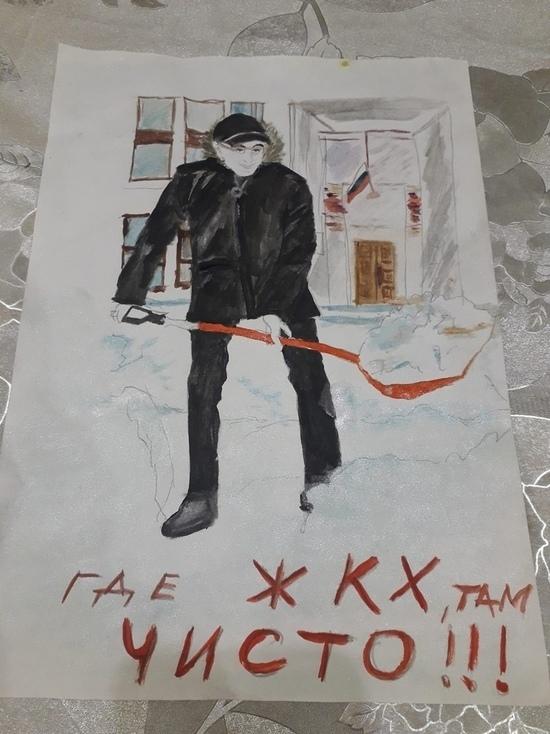 Юные художники нарисовали калужского губернатора, лично убирающего снег