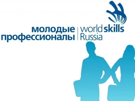 Чемпионат «Молодые профессионалы» пройдет в Пскове