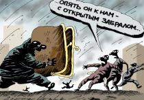 В соцсетях и мессенджерах появилась информация о том, что иркутские предприниматели начинают массовый исход из Приангарья для того, чтобы перерегистрироваться в соседней Бурятии или Забайкалье
